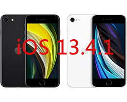iPhone SE 2升级iOS 13.4.1方法教程