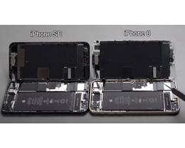 第二代 iPhone SE 拆解视频,大部分元器件与 iPhone 8 通用