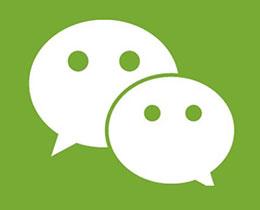 iPhone 如何单独备份微信以及聊天记录?