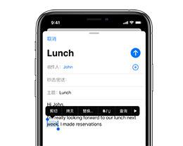 在 iOS 13 中选择和修正文本的小技巧