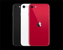 新 iPhone SE 是否支持人像模式拍摄?如何使用?