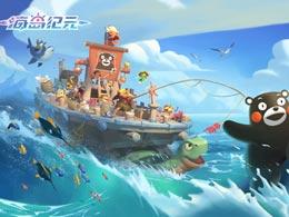 《海岛纪元》App Store今日首发!熊本熊联动正式开启