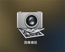 Mac 曝存储 Bug:导入照片会使空白数据占用额外空间