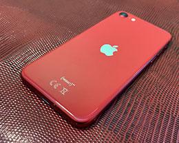 iPhone SE 2新功能技巧汇总