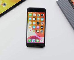 分析师:从 2020 年下半年开始,用户对 iPhone 的需求有望回升