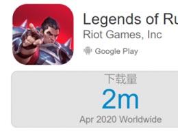 上线一周成绩平平,《英雄联盟》IP手游《符文之地传说》没能拿到开门红
