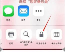 iPhone手机可以设置相册锁吗?iPhone相册如何加锁?