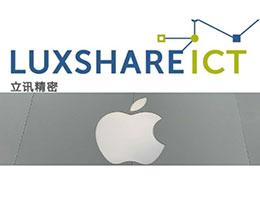 降低对富士康依赖,苹果暗中帮助立讯精密涉足 iPhone 制造