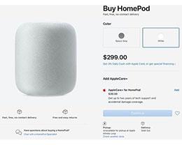 """供应链的锅?HomePod 外国苹果官网""""售罄"""""""