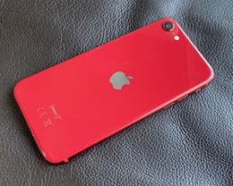 iPhone SE 2 将带动苹果手机整体销量,成本只有售价的一半