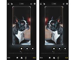 iOS 13 小技巧:利用自带的编辑工具翻转/旋转照片