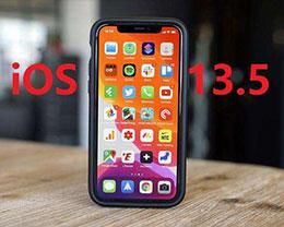 iOS 13.5正式版_iOS 13.5正式版一键刷机教程