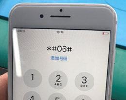 iPhone 8P插卡无服务是什么问题?