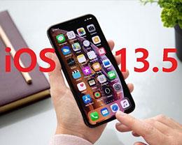 iOS13.5正式版续航怎样?附iOS13.5正式版升级体验