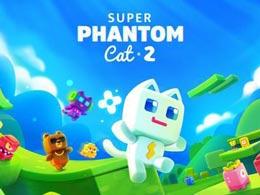 """《超级幻影猫2》的故事:从像素游戏到""""社会游戏"""""""
