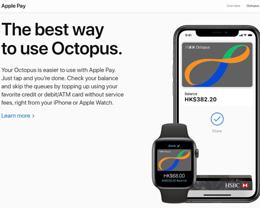 如何在 Apple Pay 中添加八达通?有哪些注意事项?