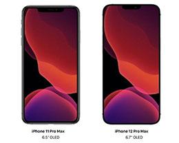 iPhone 12会延期吗?iPhone 12什么时候发布?