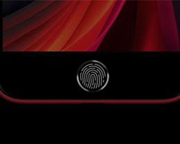 什么是屏下指纹技术?iPhone 12会引入屏下指纹技术吗?