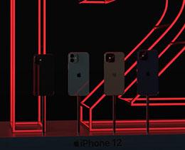 四款 iPhone 12 系列信息汇总:顶配售价预估 1400 美元