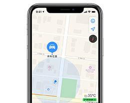"""小技巧:在 iPhone 上使用""""地图""""找到停车位置"""