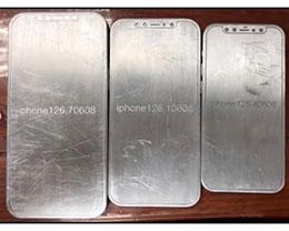 苹果 iPhone 12 系列模具曝光:中框神似 iPhone 4,刘海无变化