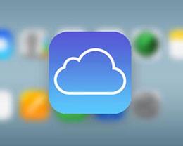 如何取消购买 iCloud 储存空间?