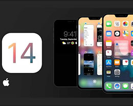 iOS 14测试版值得升吗?iOS 14升级体验怎么样?
