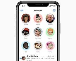 iOS 14 新功能:信息应用中的 3 大改进