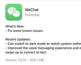 """微信iOS7.0.14版""""拍一拍""""提醒字体加粗、加后缀及修复点按消息Bug"""