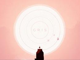《格莉斯的旅程》(英文GRIS)起舞的色彩并未褪色