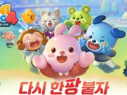 大逃杀玩法有多神奇?韩国民三消新游《Anipang 4》霸榜