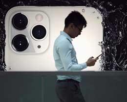 欧洲广告商们批评苹果 iOS 14 隐私功能