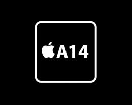 传台积电准备在 2020 年向苹果出货 8000 万颗 A14 芯片