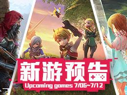 《猎手之王》《龙之谷2》拍了拍你的头!7.6-7.12共有3款新游信息!