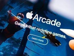 独游乐园苹果Arcade面临生存危机:苹果退产品、要求提高游戏参与度