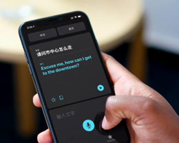 iOS 14 内置的翻译功能好用吗?如何使用?