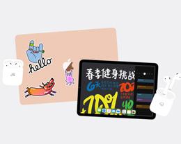 Apple 公布今年返校季优惠:购买 iPad 或 Mac 赠送 AirPods