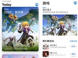 上線首日登頂iOS總榜、免費榜第一 《龍之谷2》或成下半年首個爆款MMO