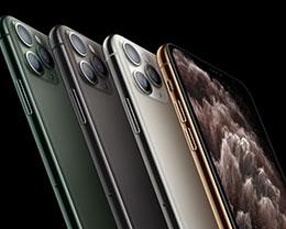 iPhone 12/Pro什么时候发布?iPhone 12/Pro什么时候上市