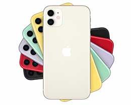 二季度美国最热门苹果手机:iPhone 11/Pro 销量占 2/3