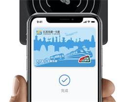 限时免费开卡指南:江苏交通一卡通·苏州现已支持 Apple Pay