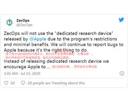 质疑苹果掩饰重要漏洞,谷歌不再参与 iPhone 新的 SRD 安全计划