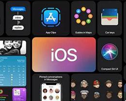 iOS 14软件闪退严重怎么办?