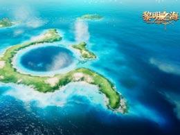 首日就拿下TapTap预约榜第一的《黎明之海》,有什么不一样的地方?