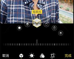 如何使用iPhone SE人像模式拍出好看的照片?