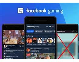 Facebook 谴责苹果政策:新版 Gaming 上架 App Store 里面却没有游戏