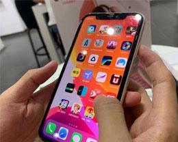 iPhone12价格曝光,你会购买iPhone12吗?