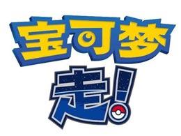"""《宝可梦GO》的中文商标,让网友梦回""""逗比中译""""的年代"""