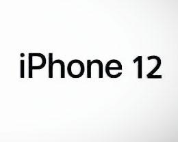 苹果iPhone12能用微信吗?