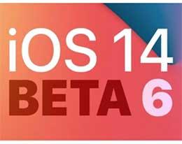 苹果发布 iOS 14/iPadOS 14 beta 6:新增 AirPods Pro 空间音频功能开关